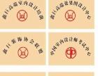 东营鑫巨高端室内设计培训 专注教育培训十年工地实践