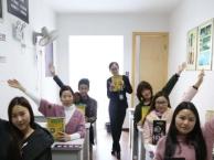 余杭英语培训 零基础英语班 免费试听 包学会