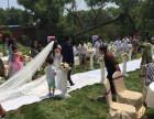 沈阳婚礼现场布置婚礼摄像 庆典用花开业花蓝,草坪婚礼