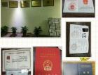 惠州学习中医针灸哪家强?惠州专业中医针灸培训招生中