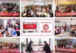普洱江城2018年催乳培训报名