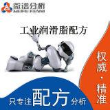 机器人润滑油配方解密 机器人专用保养油
