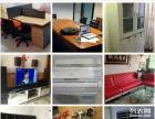 转让公司停业、高端i7商务笔记本、全新高端戴尔品牌电脑、办公家具
