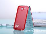 女式翻盖手机乐为V3C 双卡双待 QQ微信 语音王 蓝牙归属地