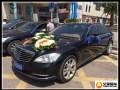 重庆租车奔驰S350婚车自驾商务接待多少钱!