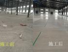 厂房地面专业翻新 修复坑洼 潍坊固化地坪厂家