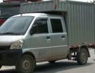 化州五菱双排箱式小货车