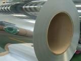进口301EH高硬度弹簧不锈钢带 SUS301卷带301不锈