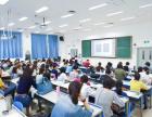 天大工商管理硕士,海纳百川集结MBA专业教师欢迎给建议