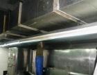 专业从事食堂学校单位酒店油烟管道清洗、中央空调清洗