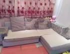 低价出售小户型组合沙发
