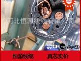 【厂家直销】YJV22电缆 钢带铠装 120平方铜芯高压电力电缆