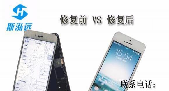 贵阳苹果手机维修8 8P完美修复外屏