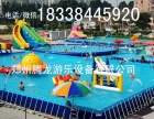 移动水上乐园充气水滑梯大型支架泳池夏季掘金神器