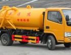 青岛正规管道清洗管道疏通公司青岛清理化粪池 高压水车清洗管道