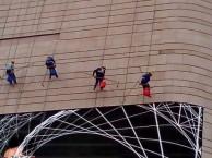 重庆主城高空保洁 外墙清洗 玻璃清洗