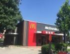 售楼处出售 麦当劳汽车餐厅 方正小独栋 正规40年