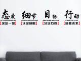 3D立体亚克力墙贴公司办公室文化墙装饰励