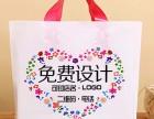 信阳手挽袋厂家 信阳超市购物袋厂家 信阳米袋厂家