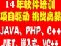 特色班 青岛C+培训,C语言培训,编程培训