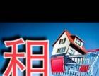 刘家塘小区3楼室2厅精装修家电齐全