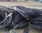 深圳盐田区电力电缆回收厂家