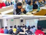 西安天艺传媒播音主持影视编导培训