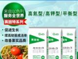 赛固特大量元素水溶肥 高氮高钾高磷水溶性肥料