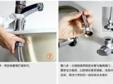 太原专业疏通下水道安装水龙头阀门 软管更换 防臭