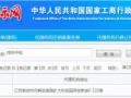 徐州中知商标注册超低价惊爆全城