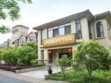 杭州金色年華護理院