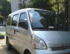 五菱荣光 2011款 1.2T 手动 8座小型客车 动力好,劲大
