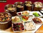 木桶饭加盟中式快餐加盟木桶饭培训多少钱