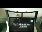 雪佛兰新赛欧3-14款爱唯欧-15款新科鲁兹安卓系统大屏智能
