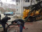 台西马桶疏通维修 专业投下水 八大峡抽粪吸污高压疏通管道