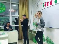 深圳光明新区公明成人英语培训英思特国际英语