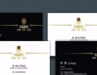 印制各类名片、画册、宣传页、手提袋、海报等厂家直供