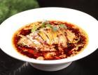 重慶哪里可以學涼菜技術 涼菜技術培訓學校哪里學