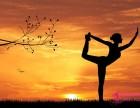 湛江瑜伽教练培训学校 罗曼瑜伽