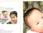儿童摄影加水晶相册制作,只需258元