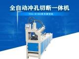 單工位方管沖孔沖V口折90度一次成框液壓機