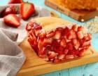 乳酪加盟店榜-加盟光之乳酪效益可观 利润稳定
