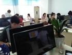 襄阳学办公自动化就到万里电脑培训学校报名,十一报名优惠对半