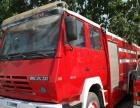 转让 消防车厂家直销全新水罐消防车价格低