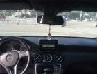 奔驰A级2013款 A 180 1.6T 双离合 时尚型(进口)