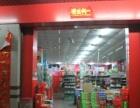 石狮蚶江好超市低价急转