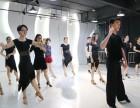 龙华民治拉丁舞学习 8090拉丁舞学习课程