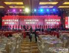 上海年会策划公司-上海年会策划公司首选束影文化