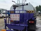 转让 洒水车二手5吨8吨洒水车 流动加油车