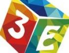 3E 2019北京国际消费电子博览会